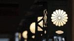 商標登録insideNews: 八ツ橋訴訟、「井筒」敗訴「聖護院」の創業年表示で |日本経済新聞