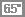 ecran-interactif-ebeam-65-pouces
